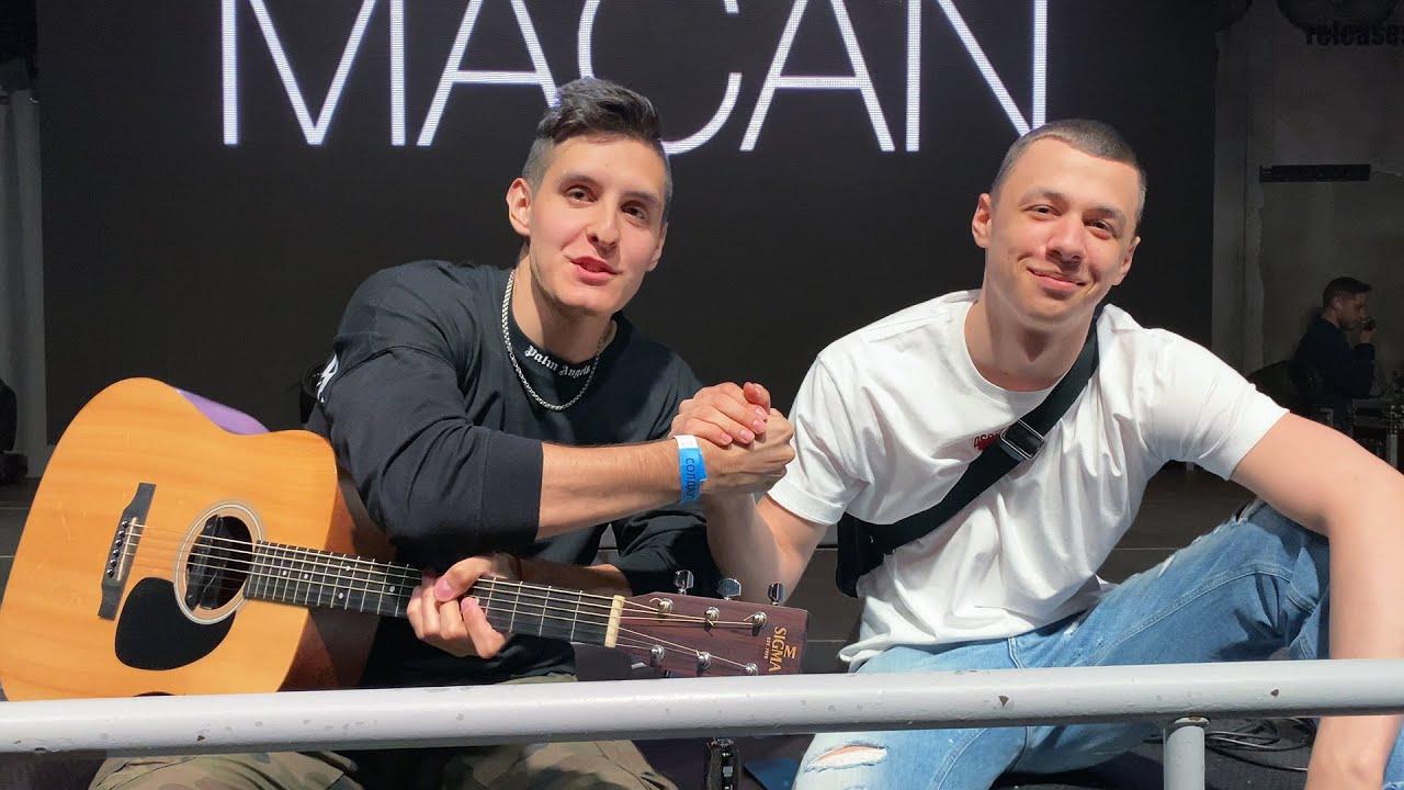 MACAN & ARSLAN спели ПОД ГИТАРУ | КАВЕР СО ЗВЕЗДОЙ #5