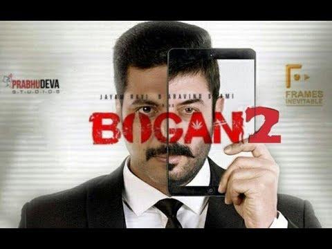BOGAN 2 | OFFICIAL TRAILER | Jayam Ravi | Arvind Swami | Hansika | D. Imman | 2018