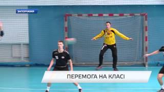 В чемпионате Украины по гандболу состоялось очередное запорожское дерби