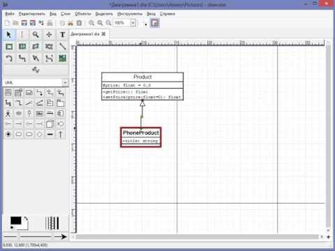 UML диаграмма классов