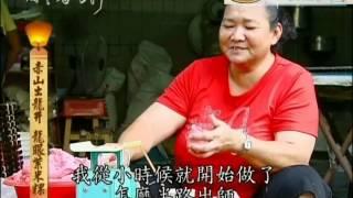 鳳山美食-尤家赤山粿