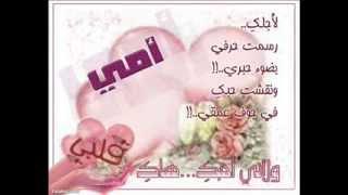 صلح بين ام وابنها بعد قطيعة 9 اشهر #علاء المنصري