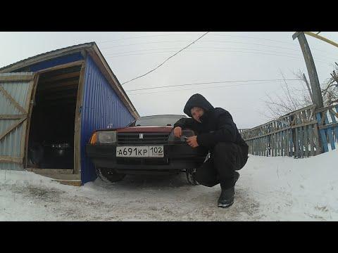 Девятка вернулась! Запустил свой  ВАЗ 2109 после 4х месяцев простоя на улице