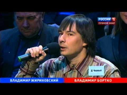 Дуэль Жириновского и