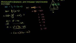Задача на решение квадратных уравнений
