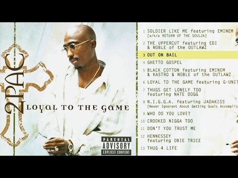 2Pac (Tupac) - Out On Bail (OG Unreleased, Original Version) (2016)