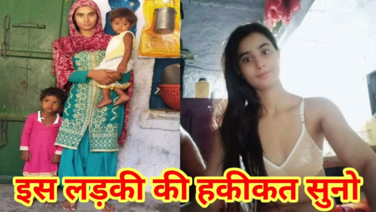 Download old Mewati song Mewati song Mewati video Mewati Call Recording Viral video Mewati 2021