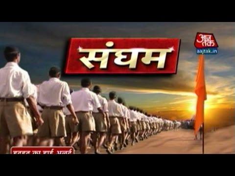 Sangham: Birth and growth of Rashtriya Swayamsevak Sangh (RSS) (PT-3)
