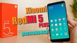 видео Купить Смартфон Xiaomi Redmi 5 Plus 4/64GB Black в Донецке ДНР