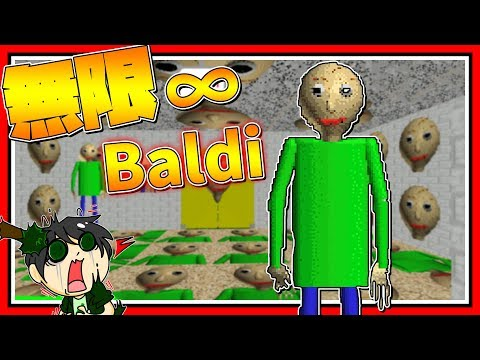 Baldi的快樂時光屋?!!! ➤ 恐怖遊戲 ❥ Baldi's Basics in Education & Learning
