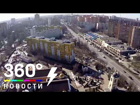 Одинцовский район и Звенигород объединили