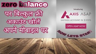 Open zero balance Axis bank account in 5 minutes with Jmdias YouTube hub