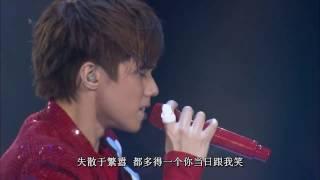 Download Video 酷愛張敬軒演唱會 2008 高清 720p HD MP3 3GP MP4