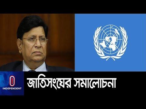 রোহিঙ্গা ক্যাম্পে দুর্ঘটনার দায় জাতিসংঘকে নিতে হবে || Foreign Minister