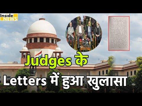 Supreme Court के Senior Judges ने अपने Letters में CJI पर लगाए गंभीर आरोप
