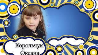 Дет. сад №20 День из жизни
