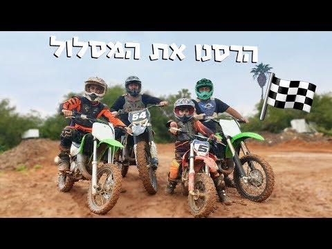 עשינו מירוץ אופנועים - המפסיד חוטף!! (וולוג #53)
