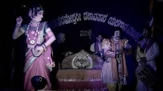 Yakshagana Tulu --