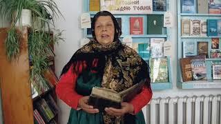 Презентация старообрядческой книжной культуры