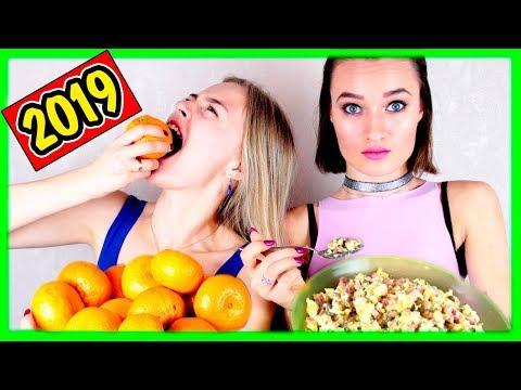 новый год видео
