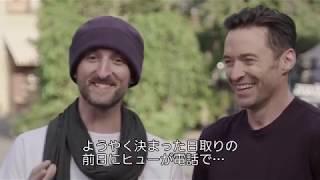 歌っちゃいけないと言われていたのに!映画『グレイテスト・ショーマン』「From Now On」特別映像 thumbnail