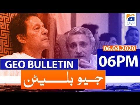 Geo Bulletin 06