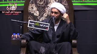الشيخ علي مال الله-المجالس التي أقامها النبي الأعظم صلى الله عليه وآله وسلم حزنا على الإمام الحسين ع
