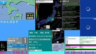 2018/3/22 14:15 茨城県北部 最大震度1 thumbnail