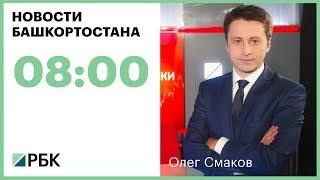 Новости 22.05.2018 08:00