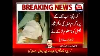 AbbTakk Anchor of Program Khufia poisoned in Karachi