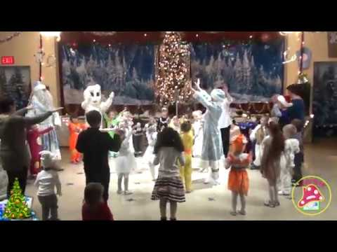 "Хоровод ""Снег идёт"" | Daycare ""Teremok"" 2018"