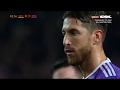 Marcelo, a Sergio Ramos antes de tirar el penalti en el Pizjuán '¡Tú eres el mejor!' - New 1018