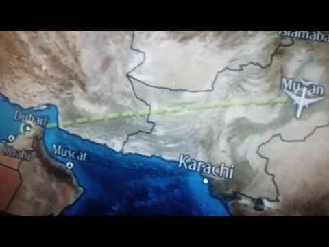 Multan to Dubai UAE take off