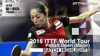 2016 Polish Open Highlights: Kasumi Ishikawa vs Yu Mengyu (1/2)(Review all the highlights from the Kasumi Ishikawa vs Yu Mengyu (1/2) Match from the 2016 ITTF Polish Open Subscribe here for more official Table Tennis ..., 2016-04-24T13:57:38.000Z)