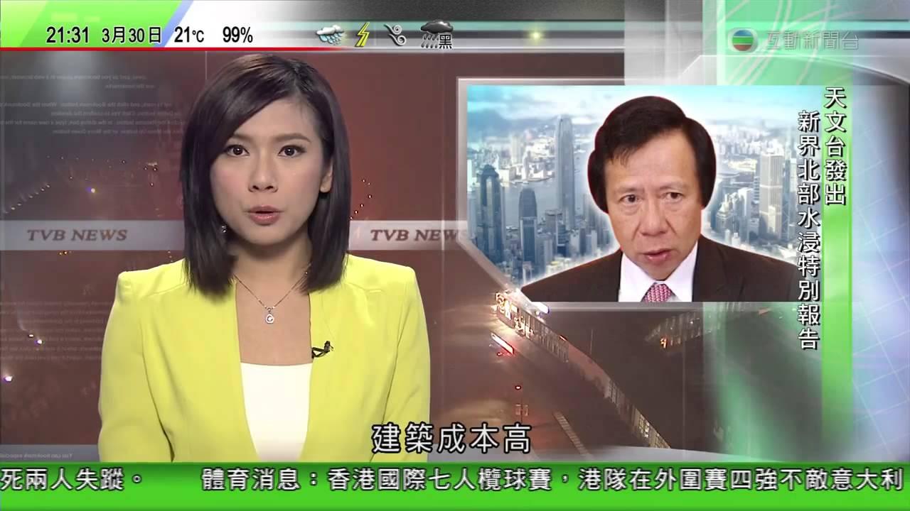 梁凱寧   [組圖+影片] 的最新詳盡資料** (必看!!) - yes-news.com