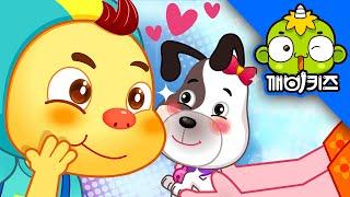 요절복통 알랑이 #09 - 동물을 사랑하는 알랑이(상)|어린이 바른생활•예절•습관|[깨비키즈 KEBIKIDS]