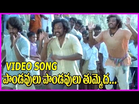 Pandavulu Pandavulu Tummeda Video Song - Manavoori Pandavulu Movie