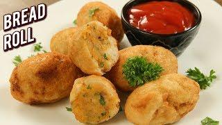 Bread Roll Recipe - Potato Stuffed Bread Rolls - Quick & Easy Snack Recipe - Varun