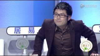 """《你正常吗》完整版:[第1期]吴奇隆谈男人爱撒谎:""""被女人逼的"""""""
