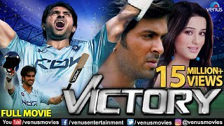 Victory Full Hindi Movie | Hindi Movies | Harman Baweja | Amrita Rao | Anupam Kher