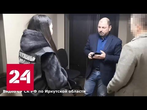 Задержан чиновник, разрешивший построить отели на берегу Байкала - Россия 24