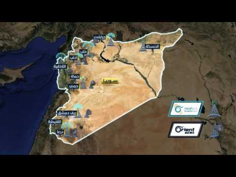 Orient News And Radio Orient at Syria