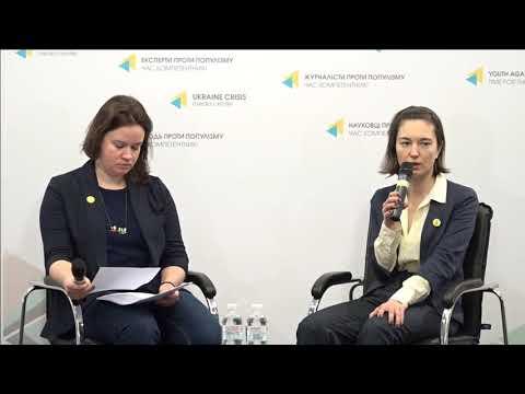 Презентація річної доповіді Amnesty International. УКМЦ 22.02.2018
