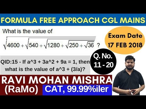 SSC CGL TIER-2 {2017} Mathematics Paper (17 Feb) Discussion Part-2 by RaMo  [99.99%lier in CAT]