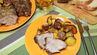 Запеченная свинина с розмарином, чесноком и картофелем. Для наших Защитников!:)