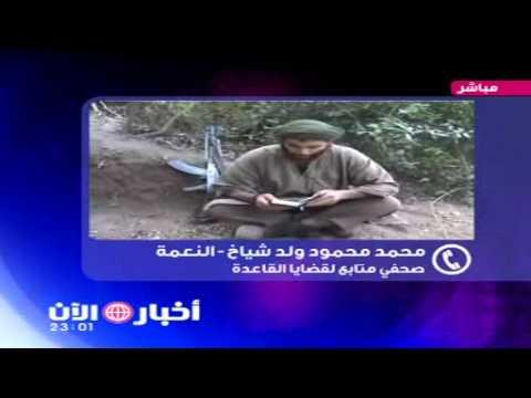 موريتانيا والقاعدة.. المواجهة المفتوحة