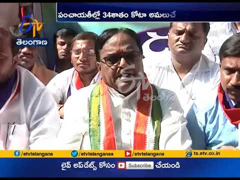 All Party Representatives | Protest Staged Seeking 34% quota for BCs | at  Collectorates