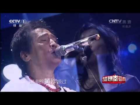 [梦想星搭档]十大金曲 歌曲《天使与狼》 演唱:齐秦 齐豫