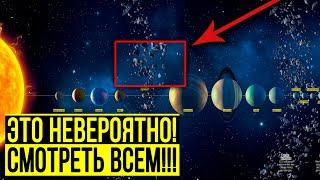 СКОРЕЕ!!! В ПОЯСЕ АСТЕРОИДОВ, УЧЕНЫЕ ИЗ NASA, ОБНАРУЖИЛИ НЕЧТО!!! 11.09.2020 ДОКУМЕНТАЛЬНЫЙ ФИЛЬМ HD