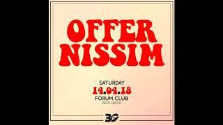 Offer Nissim Vs Mor Avrahami - Growing Freedom (DANIEL ZADKA MASH-UP)